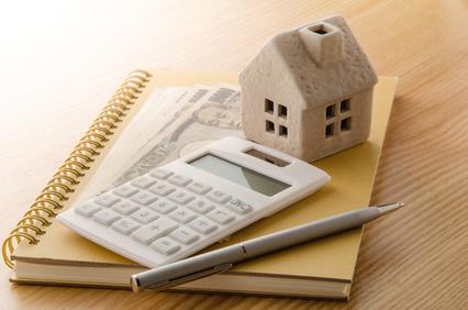 住宅と予算