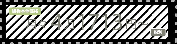 sec-6a52
