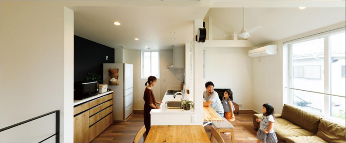 お客さま一人ひとりに最適な家づくりのために常に寄り添い、ときには建てないことも提案いたします