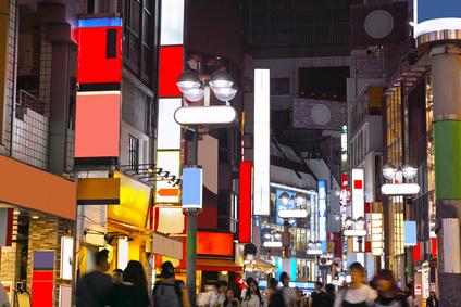 東京都の土地探しに活きる治安の調べ方。〜国分寺の治安を例に ...